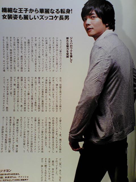 韓流旋風22byイチゲンさま-09
