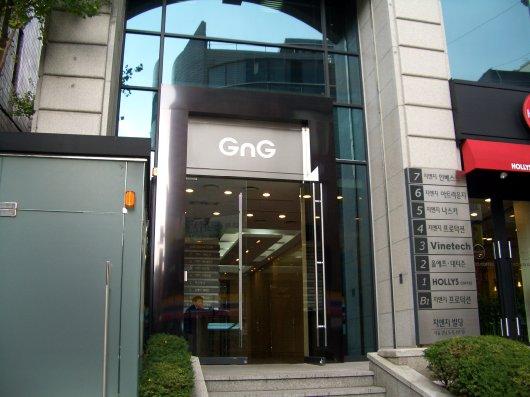 GnG-01.jpg