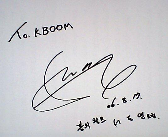 KBoom14-5.jpg