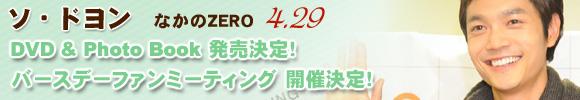 doyoung_dvd0429.jpg