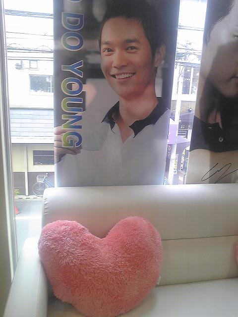 doyoung_heart.jpg