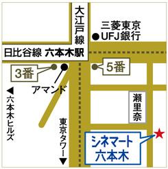 image_roppongi_map_large.jpg