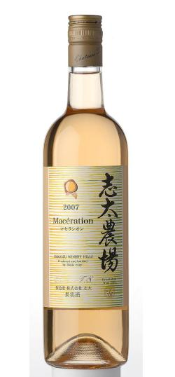 maceration2007.jpg