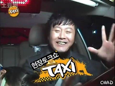 taxi_01__2_.jpg