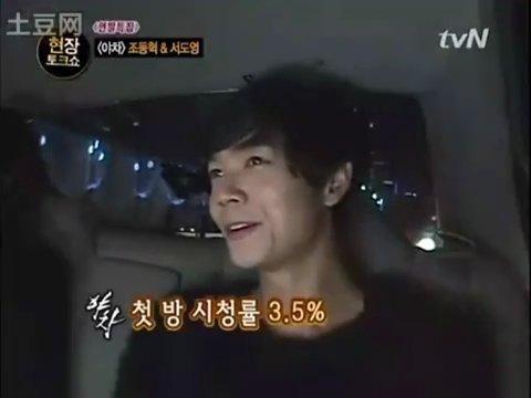 taxi_01__37_.jpg