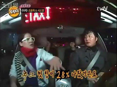 taxi_01__40.jpg