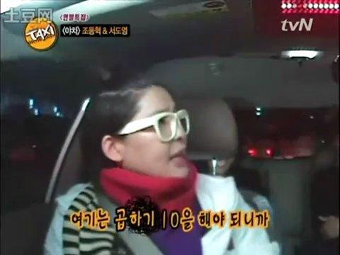 taxi_01__42_.jpg