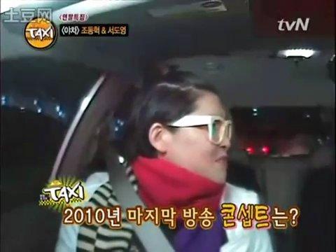 taxi_01__43.jpg