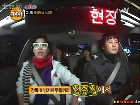 taxi_01__54.jpg