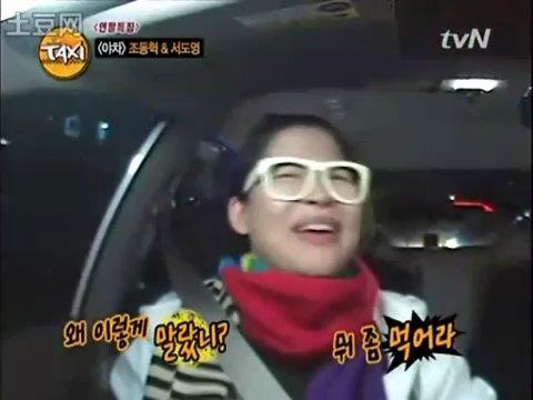 taxi_01__62_.jpg