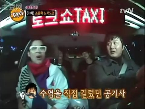 taxi_01__64_.jpg