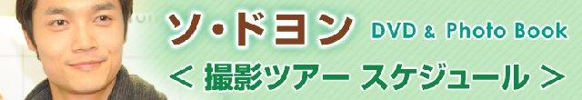 tour_image.jpg