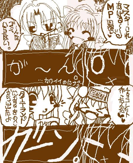 tilyocore-tonohi001.jpg
