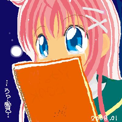 yukinohi001.jpg