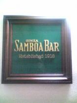 samboa4.jpg