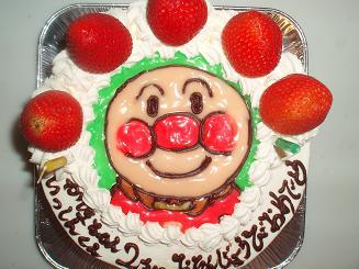 アンパンマンのバースデーケーキ1