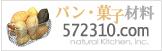 bn-572310a.jpg