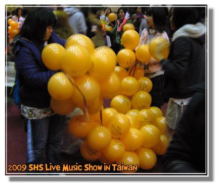 SHS_TW3.jpg