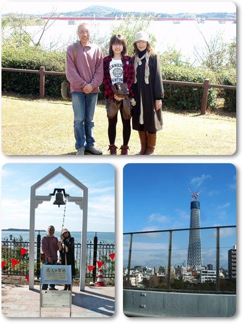 浜名湖SA&新東京タワー