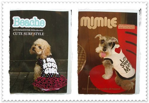 Beache  MIMILE  AUTUMN  WINTER 2009 collection 1