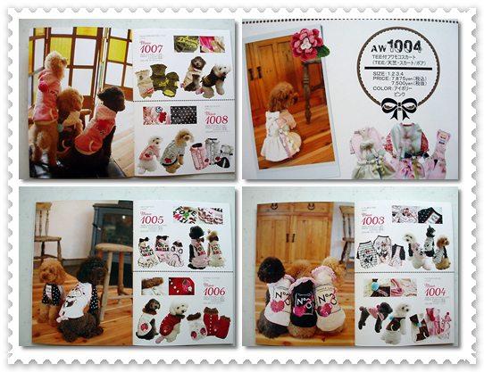 Beache autumnwinter 2010 collection 2