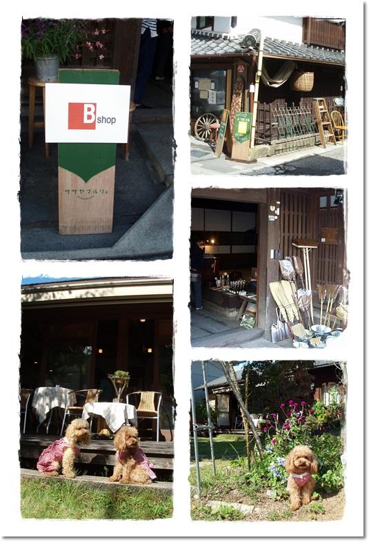 2010・10・10・篠山味祭り1