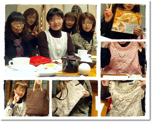 2010・12・22・十十忘年会2
