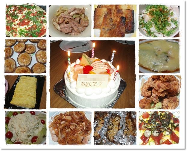 2011・5・20・入学&お誕生日お祝い