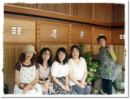 2011・6・5・城崎温泉喜楽