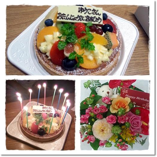 2011・7・31・誕生日プレゼント3