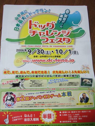 2006_09070012.jpg