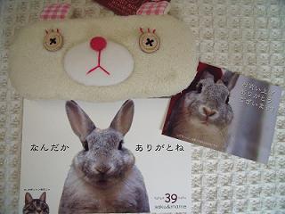 2010.8.19お買い物