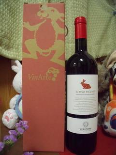 うさぎワイン