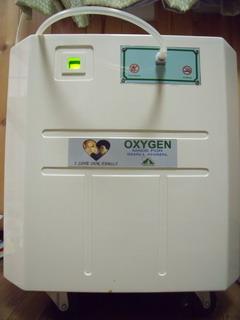 テルコム酸素ハウス