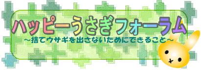 banahapusa02_20110824220441.jpg