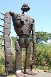 ラピュタのロボット