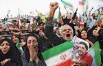 イランのデモ