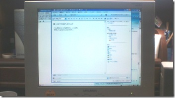 20081229000810