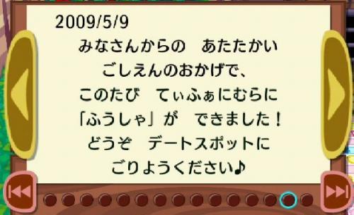 1_20090511093414.jpg