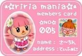 *☆riria mania☆*