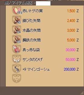 1_20081225005443.jpg