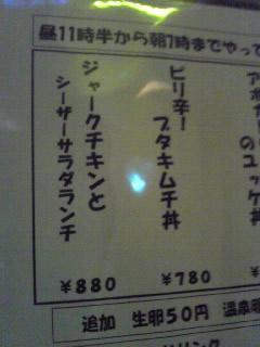 1_20090817150122.jpg