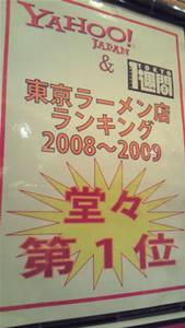 1_20090907165454.jpg