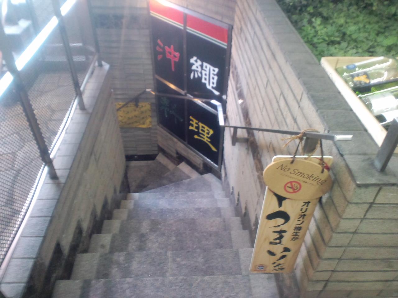 okinawa_iriguti