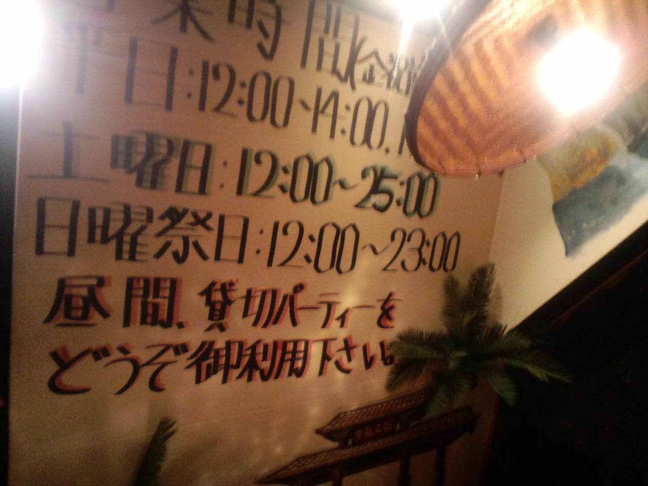 okinawa_men