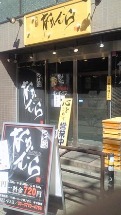 iriguchi_20090726150527.jpg