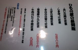 menyu-_20090628135234.jpg