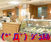 shop_photo_20090607180739.jpg