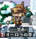 Maple189.jpg