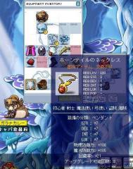 Maple319.jpg